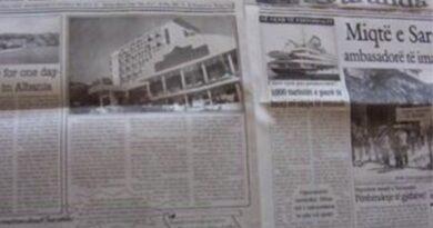 Dita e Medias, kur në Sarandë botohej një gazetë në gjuhë huaj